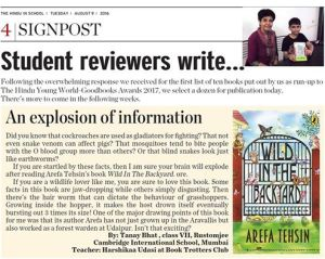 The Hindu's Result of You Be the Judge Competition