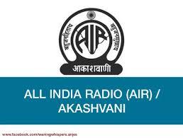 Akashwavi
